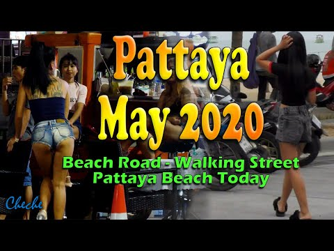 Pattaya Sea hotfoot Road 2020 | Pattaya Strolling Boulevard Would possibly perhaps well 2020 | Pattaya daytime tour | Pattaya 2020
