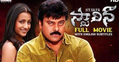 Stalin Telugu Most in style Fat Hd Movie With English Subtitles   Chiranjeevi,Trisha    A.Murugadas