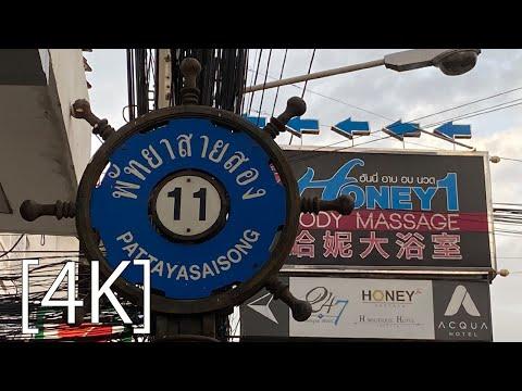 Pattaya 4K Dart soi Honey soi Buakhao to Ample-C Extra