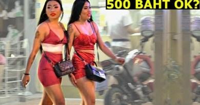 Pattaya life – Two assorted ways to build up cash… – AZIATKA BEST EPISODES #32