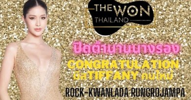 Circulate over Tiffany universe Thailand The subsequent diploma fleshy model #Thewonthailand #misstiffanyuniverse2020