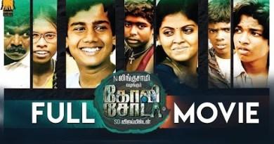 Goli Soda Tamil Plump Movie   Kishore   Sree Raam   Vijay Milton