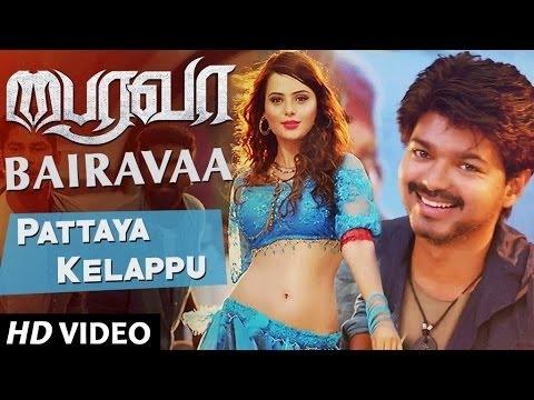Pattaya Kelappu Full Video Song   Bairavaa Video Songs   Vijay, Keerthy Suresh   Santhosh Narayanan