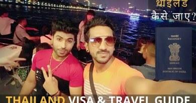 THAILAND Tour Conception   BANGKOK PATTAYA Outing in Rs. 25,000 with Flights, Visa, Hostels   Dash Handbook