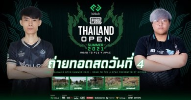 PUBG Thailand Commence Summer season 2021 : Street to PCS 4 APAC offered by Bitkub  | DAY 4