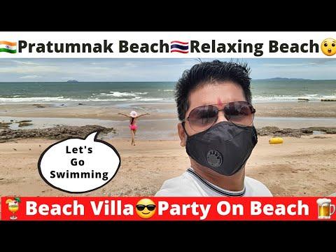 Pratumnak Seaside Soi 5 😍Pattaya 2021   Hindi Vlog😱 Indian In Thailand   Reopen Thailand #Pattaya2021