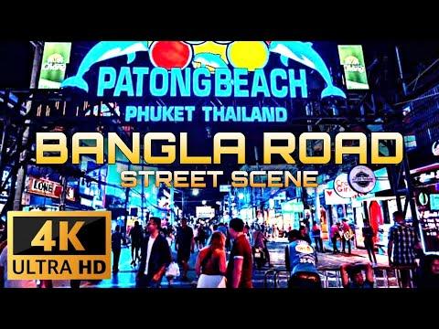 [4K]🇹🇭 BANGLA ROAD RE-OPEN BUT…    PATONG PHUKET THAILAND   NIGHTLIFE