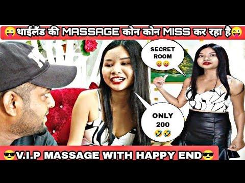 🤫 YOU WANT MASSAGE 🤫 Indian in Thailand 2021 _ Pattaya City On the present time _ Delhi To Bangkok 2021 _ Bangkok