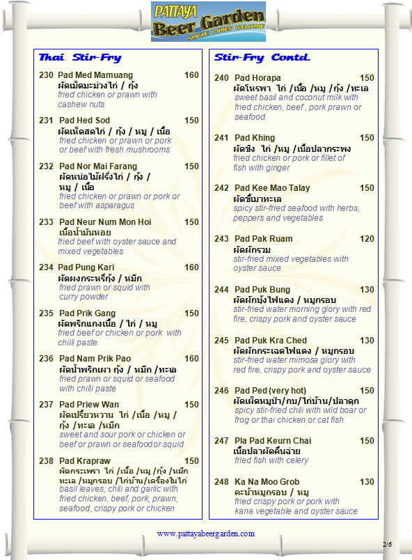 A list of commands or options from which you can choose. Pattaya Beer Garden Menus