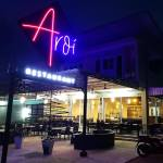 Aroi Restaurant - We Have Moved