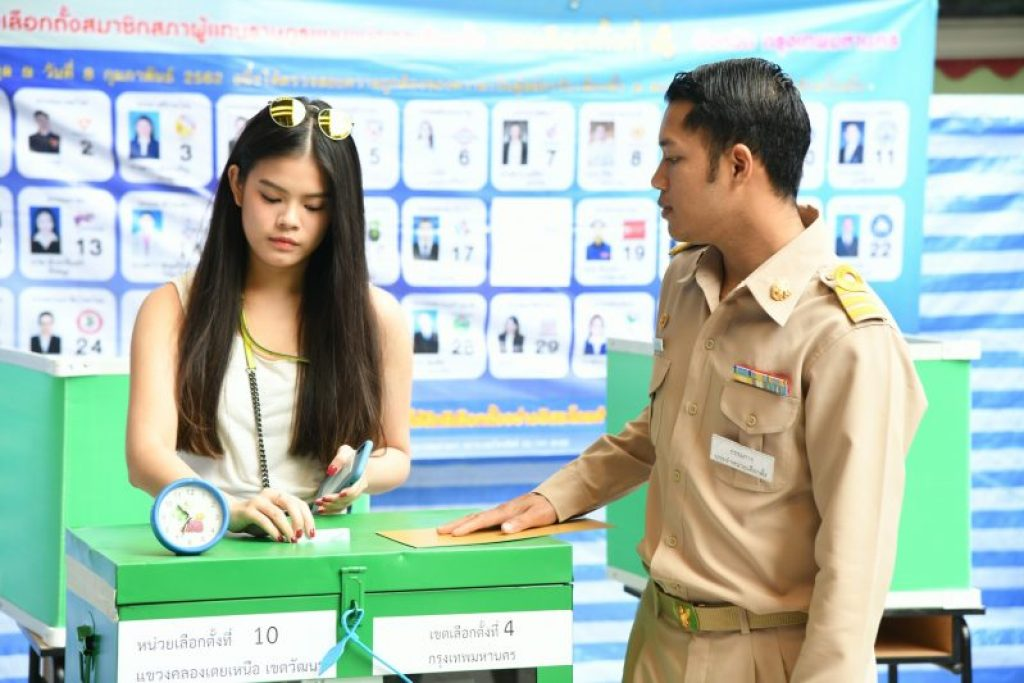 Military-backed Palang Pracharat party leads Thailand's post-coup election