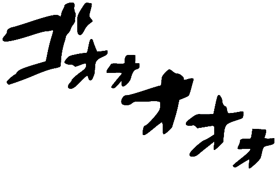 Japanese Onomatopoeia: The Mede-up Words Convey Perfect