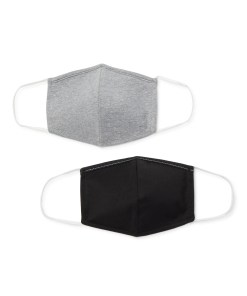 Adult Reusable Face Masks, 2-pack