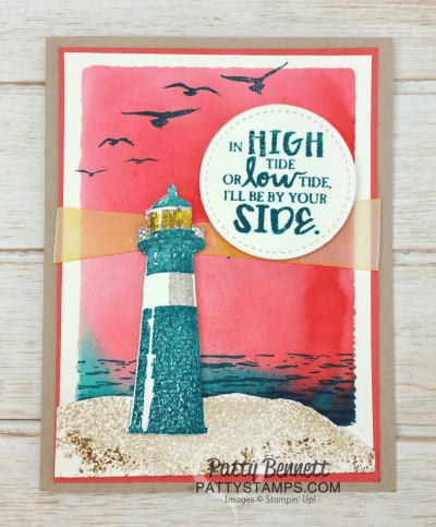 Watercolor Wash Backgrounds using clear block and ink pads for the Stampin' Up! High Tide Lighthouse set featuring Sunburst thinlit die and cardstock vellum.  Cards stamped by Patty  Bennett