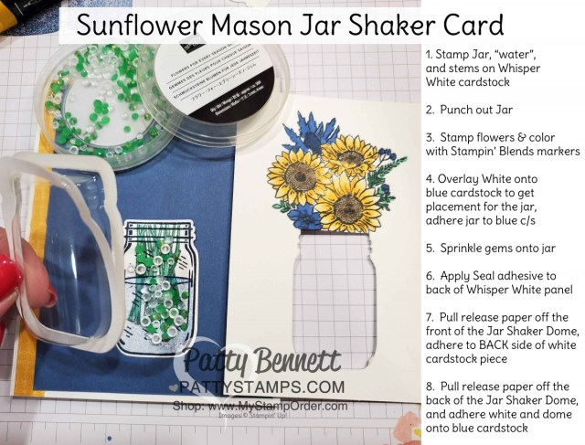 How to Make a Shaker Card: Jar of Flowers Sunflower card with Mason Jar shaker dome. Colored with Stampin' Blends alcohol markers  by Patty Bennett www.PattyStamps.com