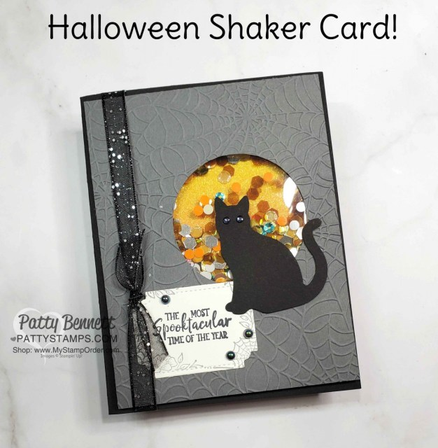 Stampin' UP! Halloween Shaker Card Idea featuring Cobwebs embossing folder and black Cat Punch, by Patty Bennett www.PattyStamps.com