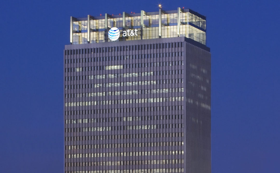 AT&T will Develop and Manage America's First Nationwide Public Safety Broadband Network