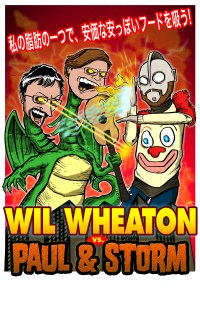 wil_vs_ps_2013poster