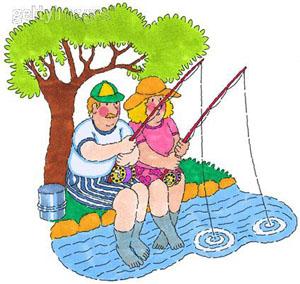 fiskesemester