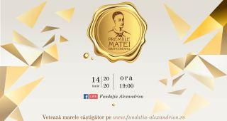 Premiile Matei Brâncoveanu