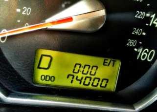 2007 Sonata just logged 74,000 miles