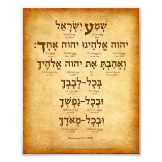 Police Officer Girl Wallpaper How Reciting Shema Can Save A Kid S Life Rabbi Paul Kipnes