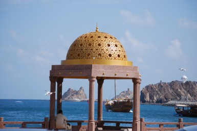An ornate sunshade on the corniche (seafront) in Muscat.