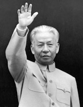 Image result for Liu Shaoqi,