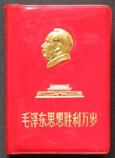 https://i0.wp.com/www.paulnoll.com/China/Red-Books/Books/I-pic1.jpg