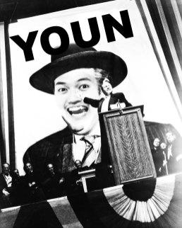 Youn Kim as Citizen Kane