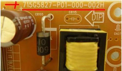 """Indicação """"715"""" na PCI da fonte"""
