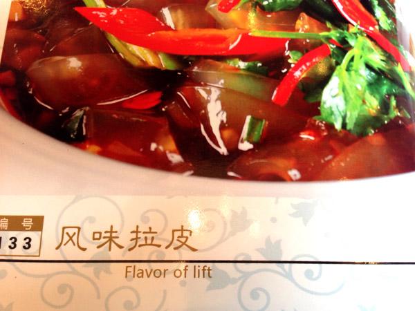 Flavor of Lift