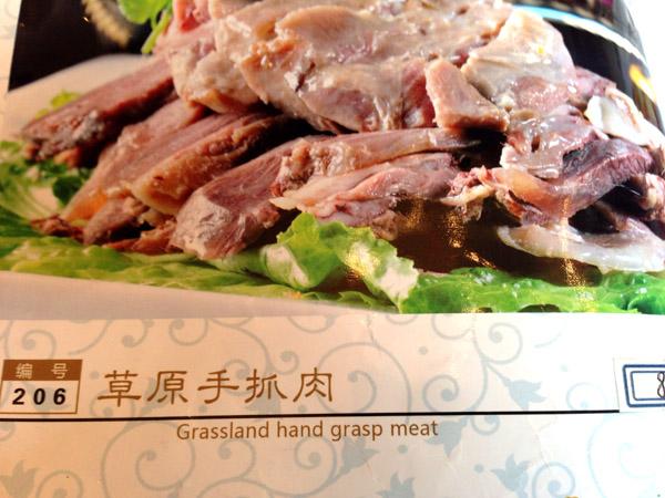 Grassland Hand Grasp Meat