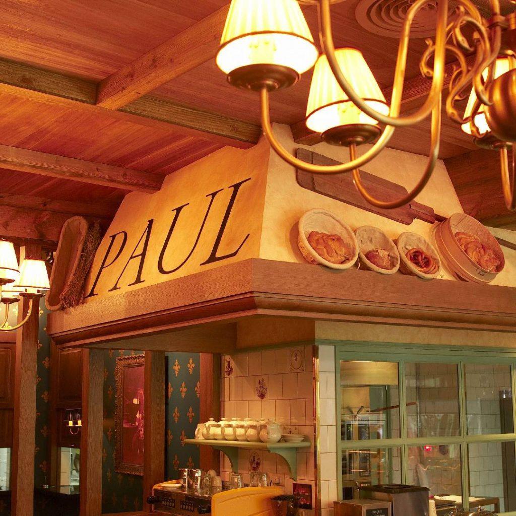PAUL臺北仁愛店 Taipei Renai store – Paul Taiwan