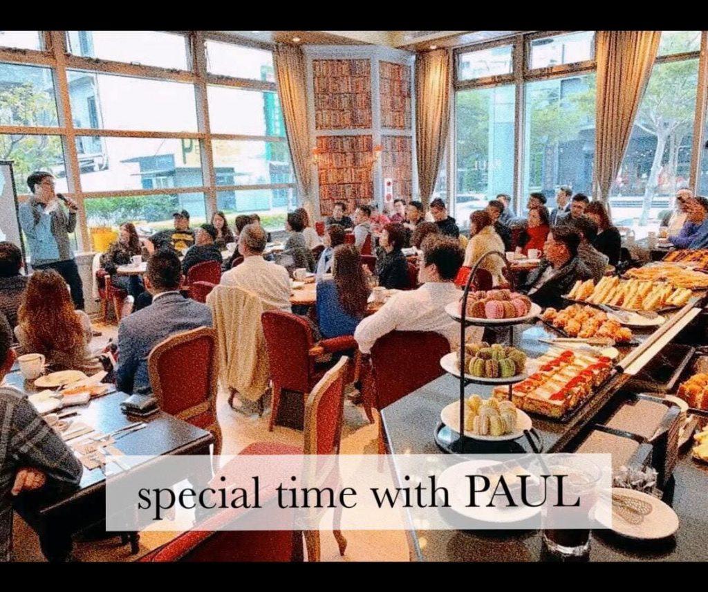 PAUL臺北內湖店 Taipei Neihu store – Paul Taiwan