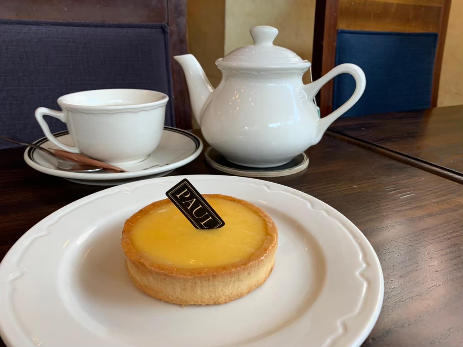 皇家檸檬塔 Lemon Tartlet – Paul Taiwan