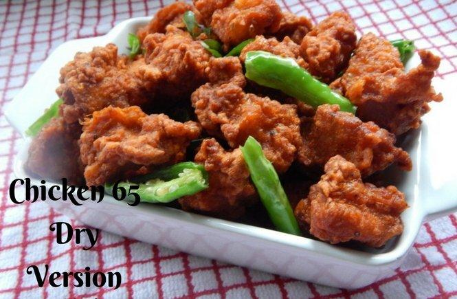 Chicken 65 dry version