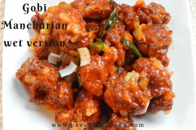 Gobi Manchurian wet version