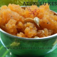 Atukulu Kesari |Atukulu Halwa for Diwali