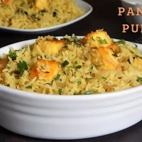 Paneer Pulao Recipe | Easy Paneer Pulao
