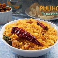 Pulihora Recipe | Andhra Tamarind Rice | Puliyogare