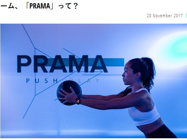 PRAMA-Women's Health