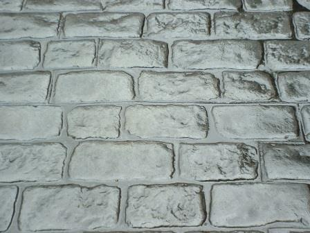 Pattern Imprinted Concrete Prices Fast online paving quotes