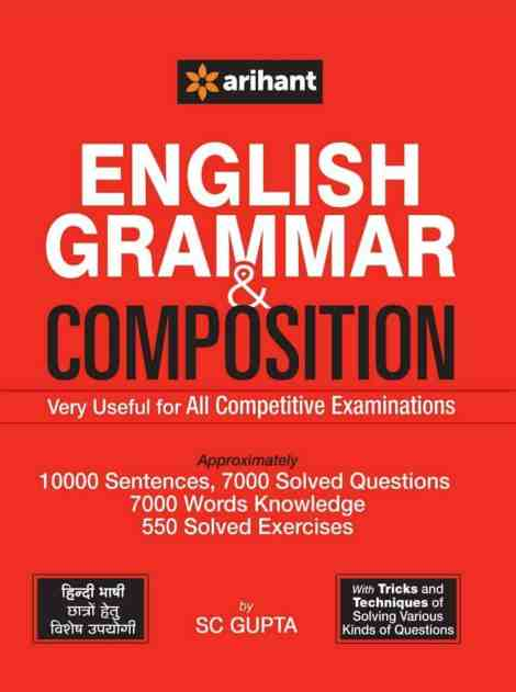 english grammar and composition by sc gupta pdf