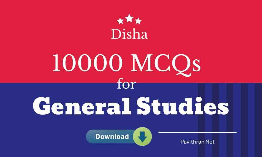Disha 1000 Objective MCQ General Studies PDF