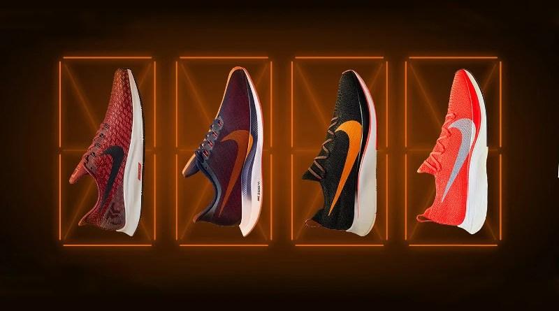 Nike WeFly
