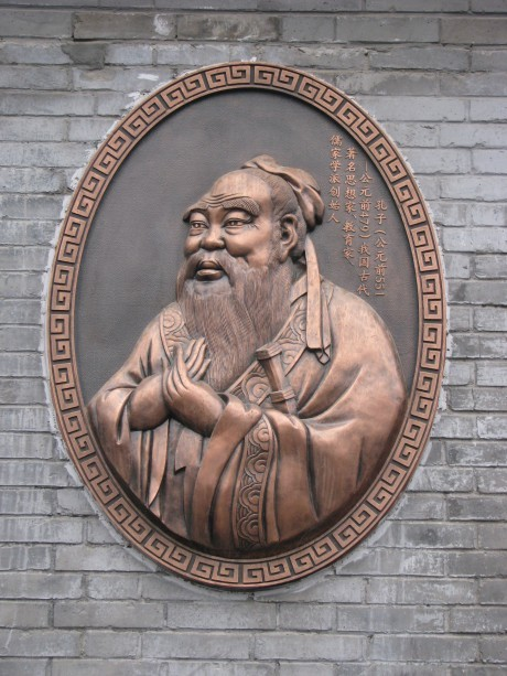 Pekin poza utartym szlakiem 19