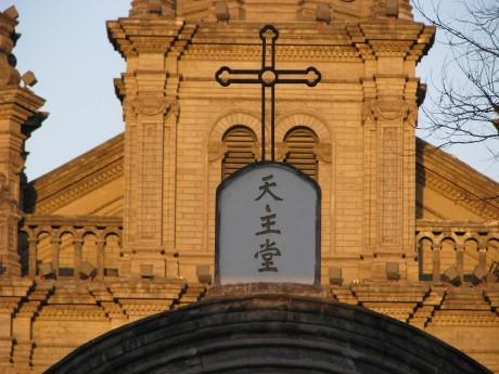 Kontrasty, park Beihai izakaz palenia 16