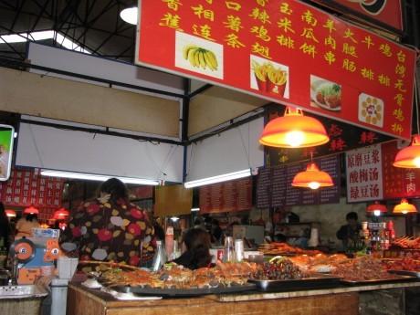 Wuhan - jednak ciekawe miasto 11