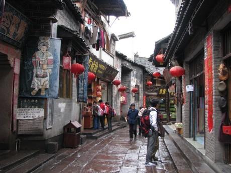 Fenghuang - czyli Feniks 7